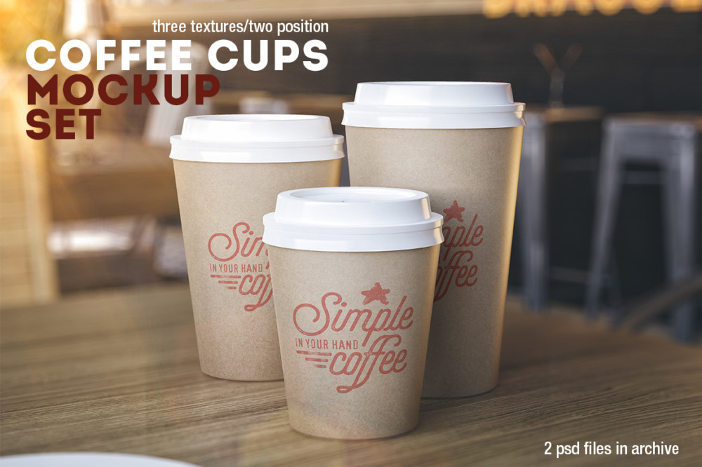 Coffee Cups Mockup PSD