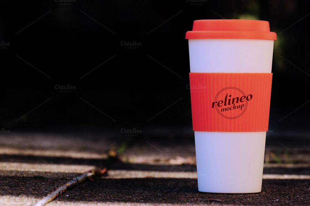Photorealistic Coffee Cup Mock-up