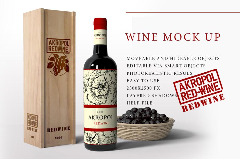 Wine Box PSD Mockup Template
