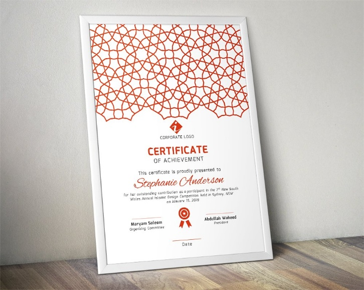 Islamic certificate of Participation Template