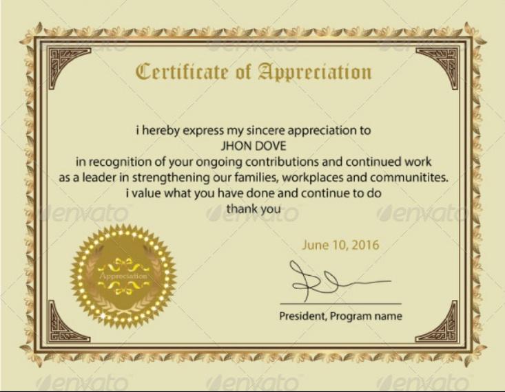 Printable Certificate of Appreciation Template
