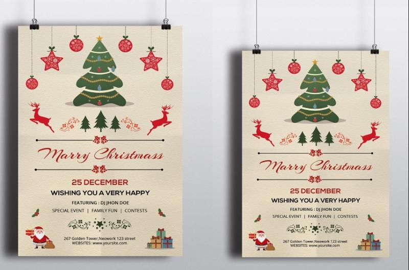 Printable Christamas Invite Template
