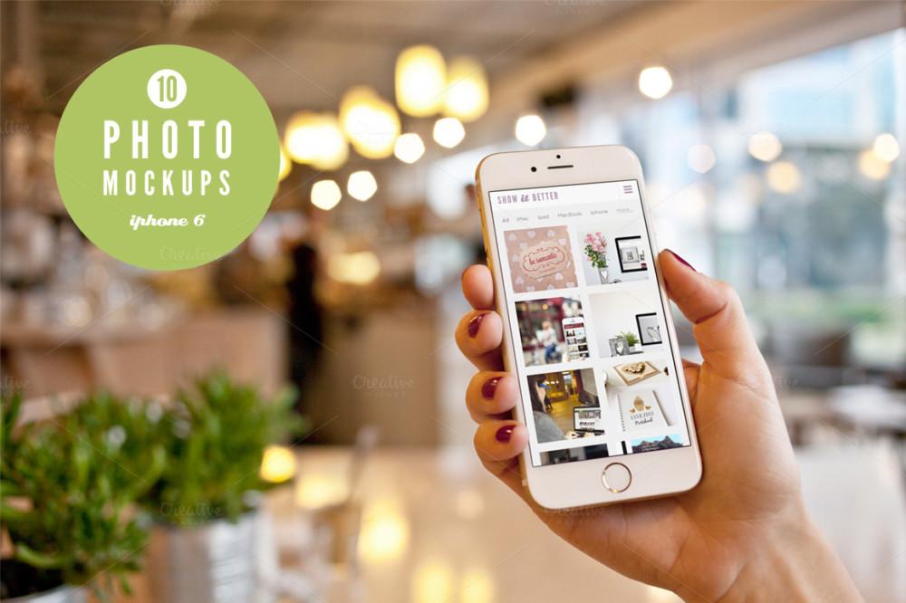 free iphone mockup screen website app mockup design