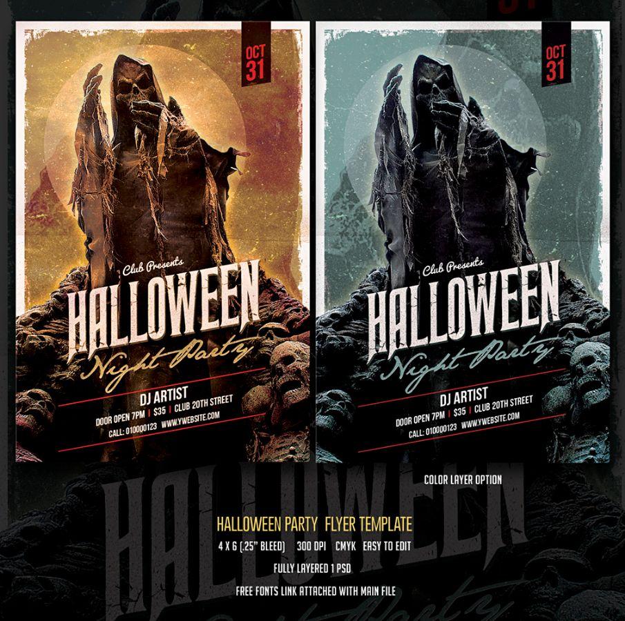 Halloween Part Flyer Template