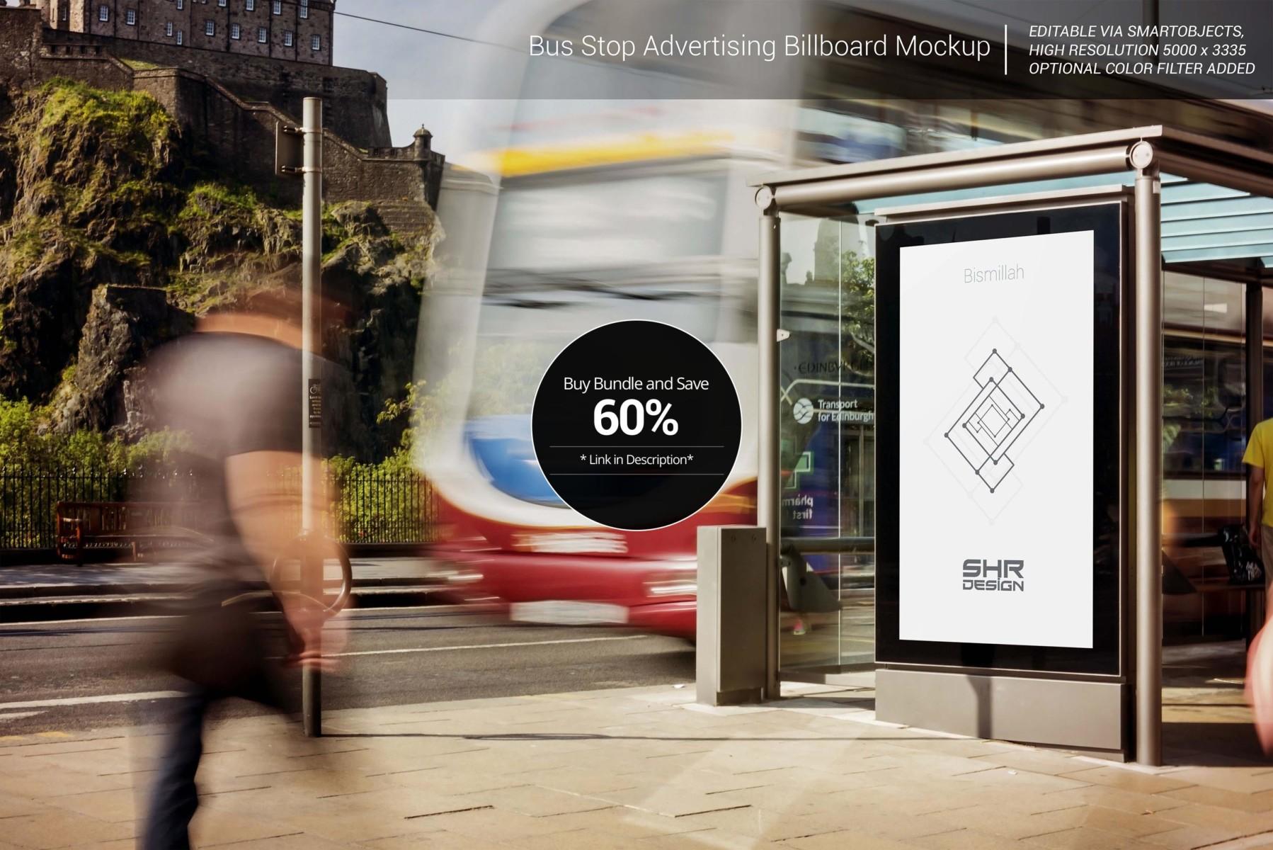 outdoor-signage-billboard-mockup_mockup-design-free-mockups-mockup-templates