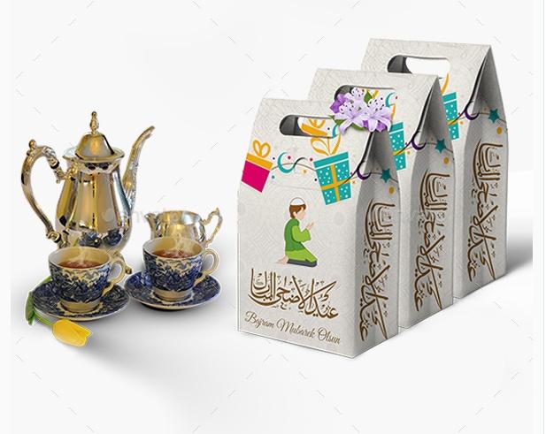 eid-package-mockup-free-mockup-psd-mockups-for-designers-mockup-design