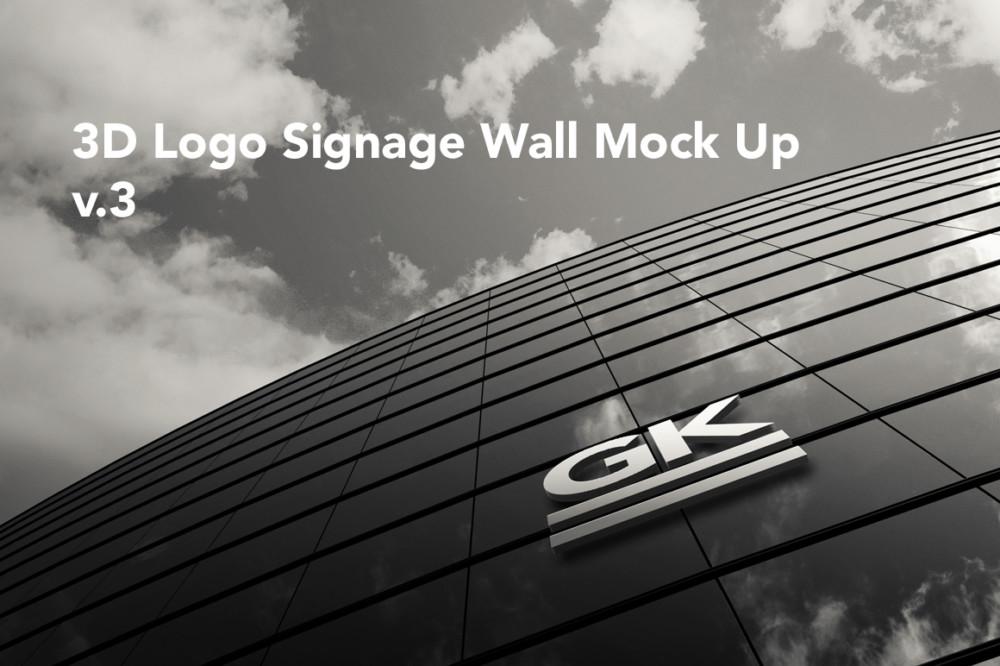 website-mockup-psd-window-signage-mockup-signage-mockup-psd