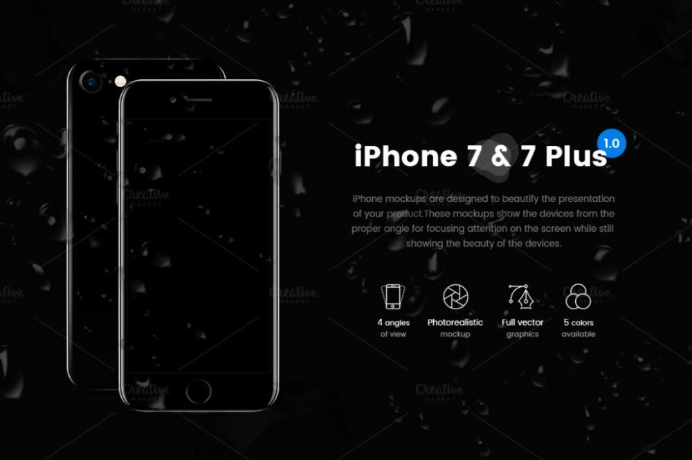 iphone-mockup-tool