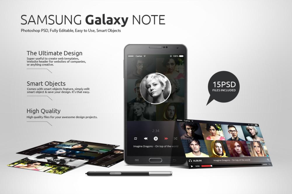 samsung-smartphone-mockups