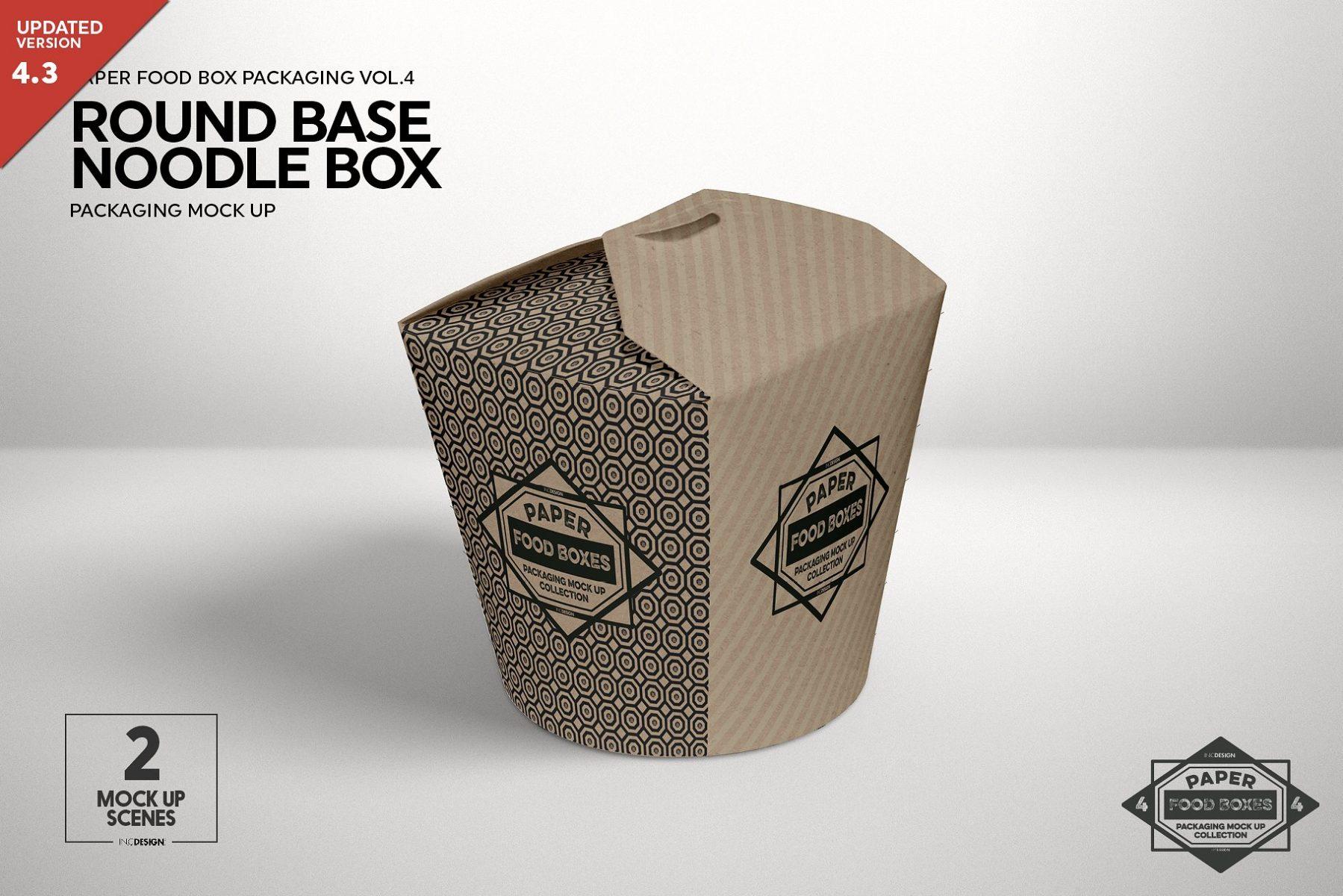 Noodle Box Mockup PSD