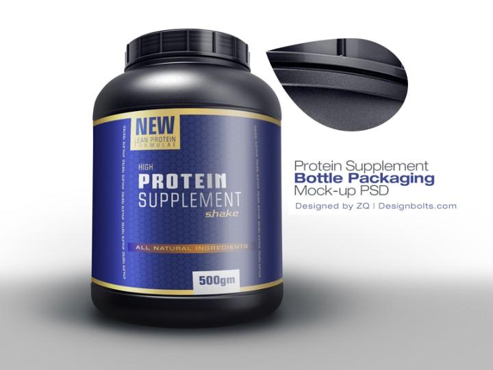 Protien Supplement Packaging Mockup Free