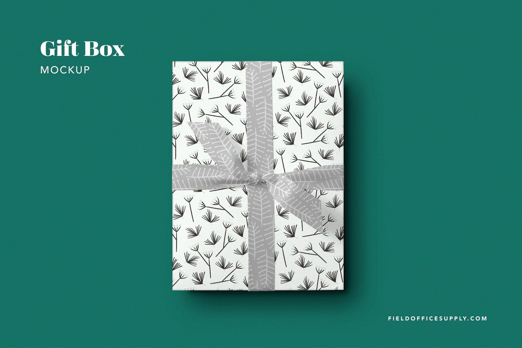 Gift Packaging Box PSD Mockup