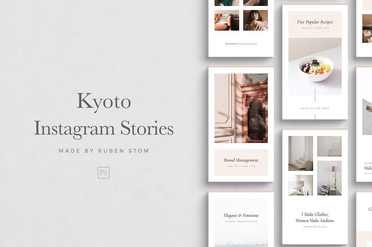 Kyoto-Instagram-Stories