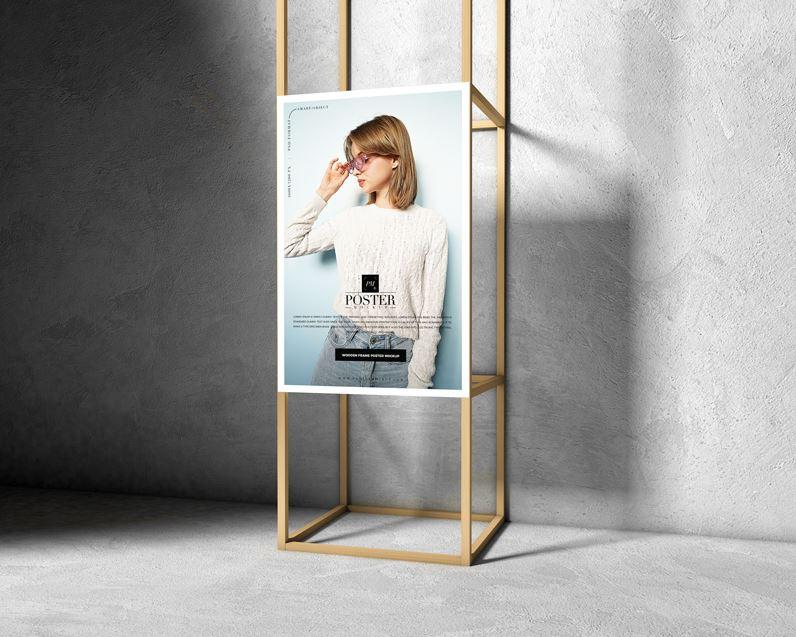 Wooden Frame Poster PSD Mockup for Free