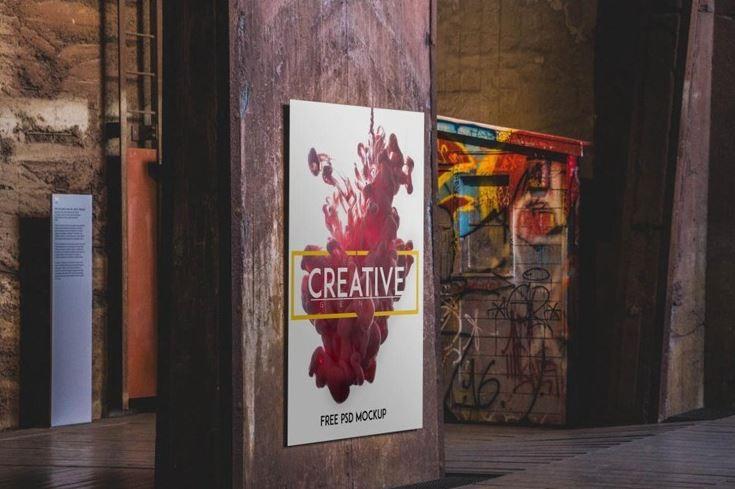 urban poster mockup VK