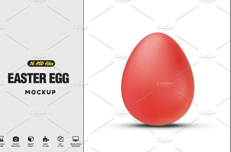 Customizable Egg Mockup PSD