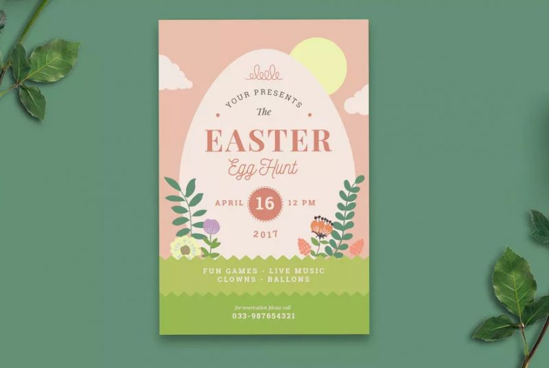 Easter Egg Hunt Invitation Cards