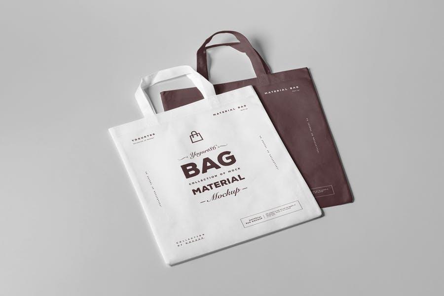 Material Bags Mockup
