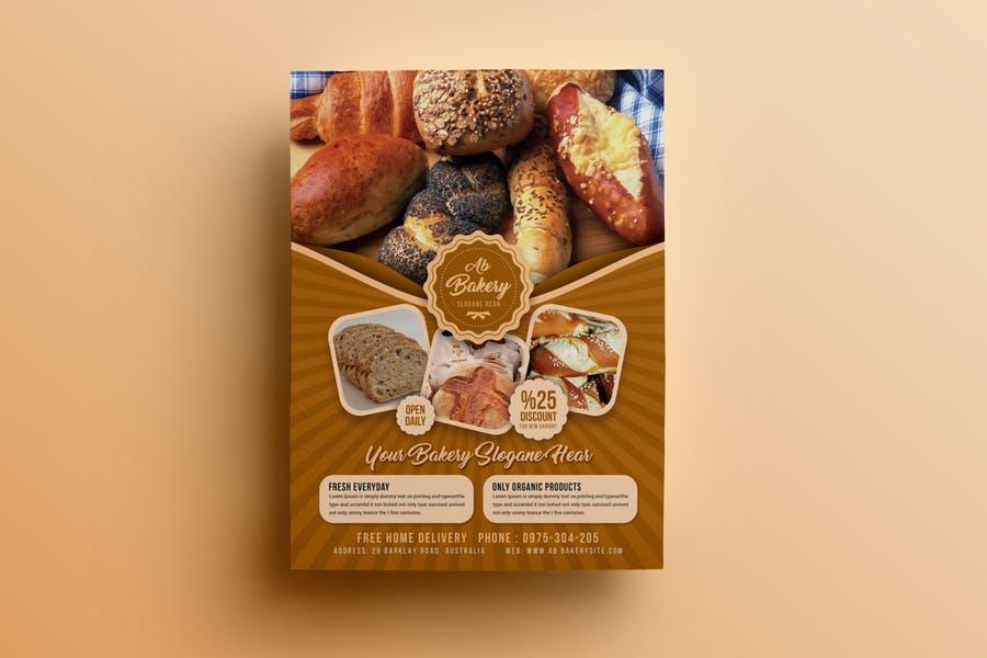 Printable Bakery Flyers PSD
