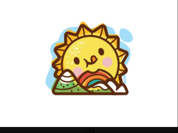 Sunshine Baby Logo Illustration
