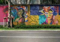 Mural Street Mockup PSD