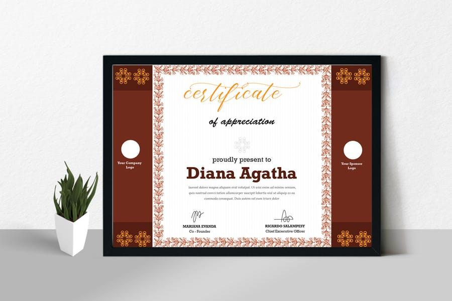 Editable Multipurpose Certificate Template