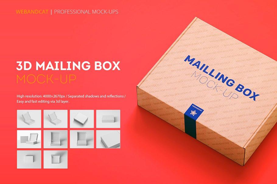 Professional 3D Mailing Box Mockup