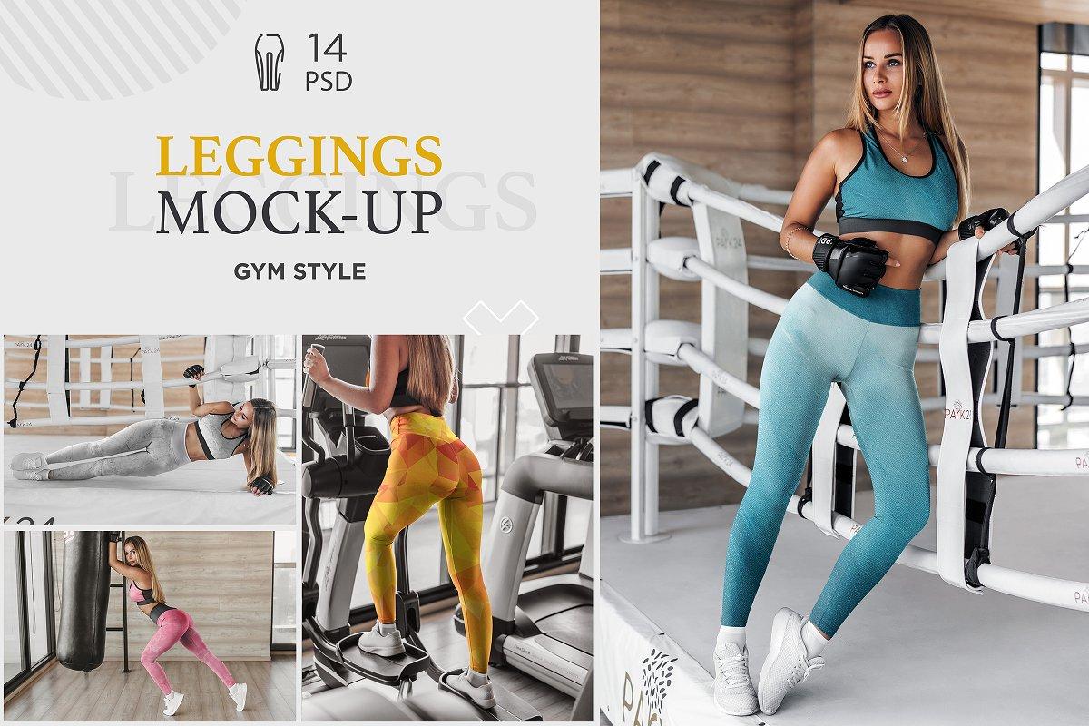 14 Gym Legging Mockup PSD