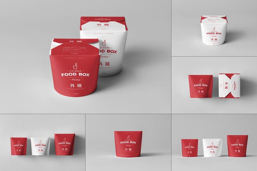 6 Realistic Food Box PSD