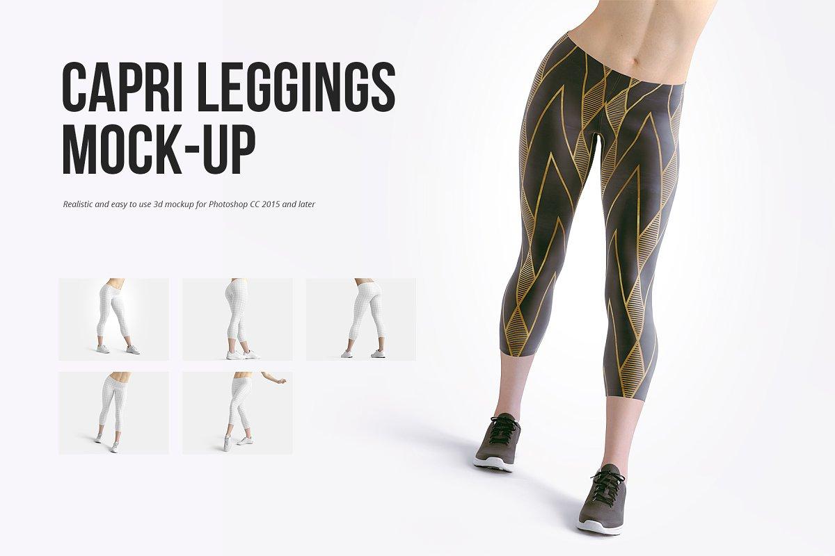 Capri Leggings Design Presentation Mockup