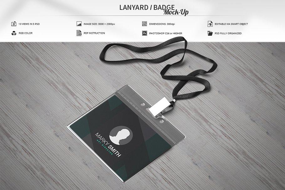 Lanyard Badge Mockup PSD