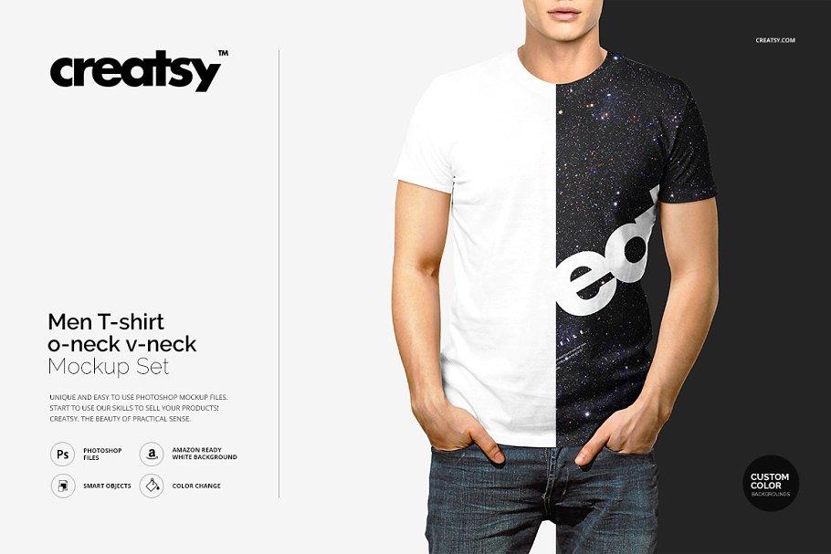 O Neck T Shirt Mockup PSD
