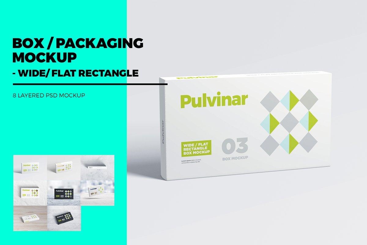 Pills Box Packaging Mockups