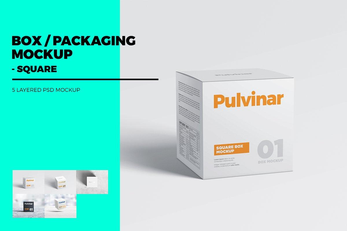 Realistic Square Medical Box Mockup PSD