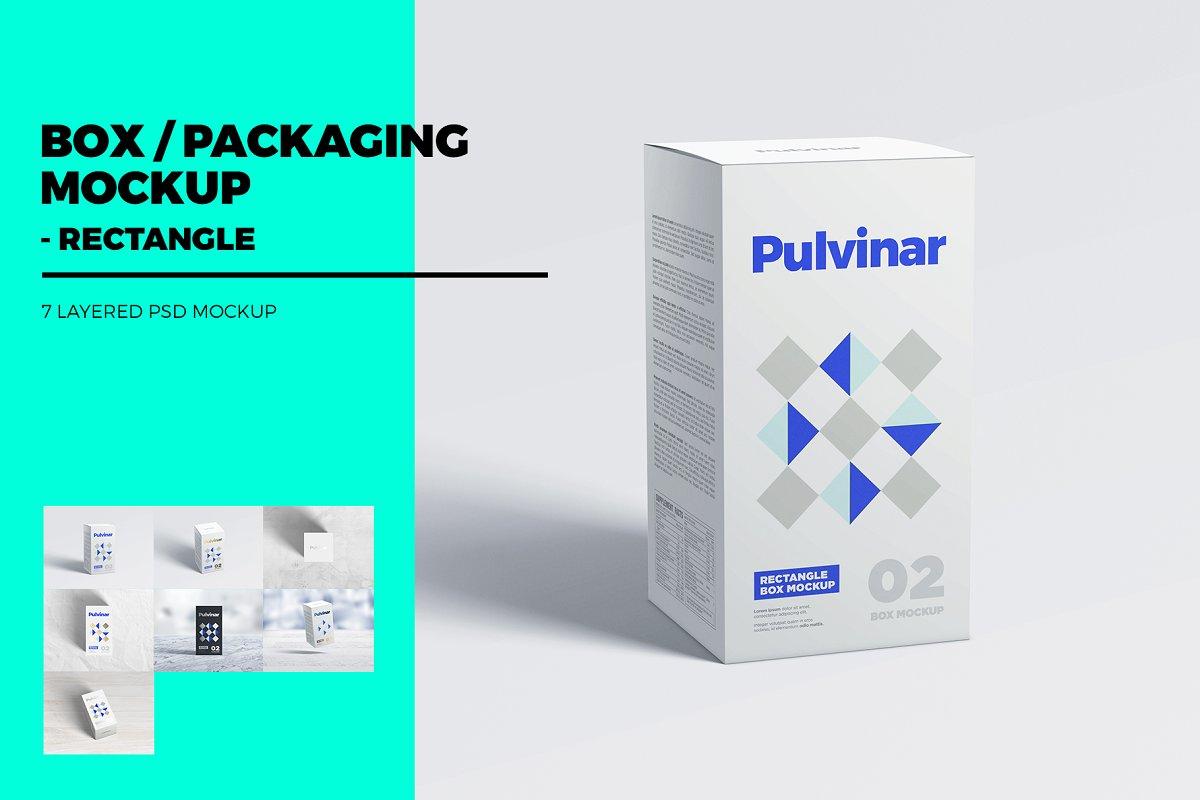 Rectangle Medicine Box Mockup PSD