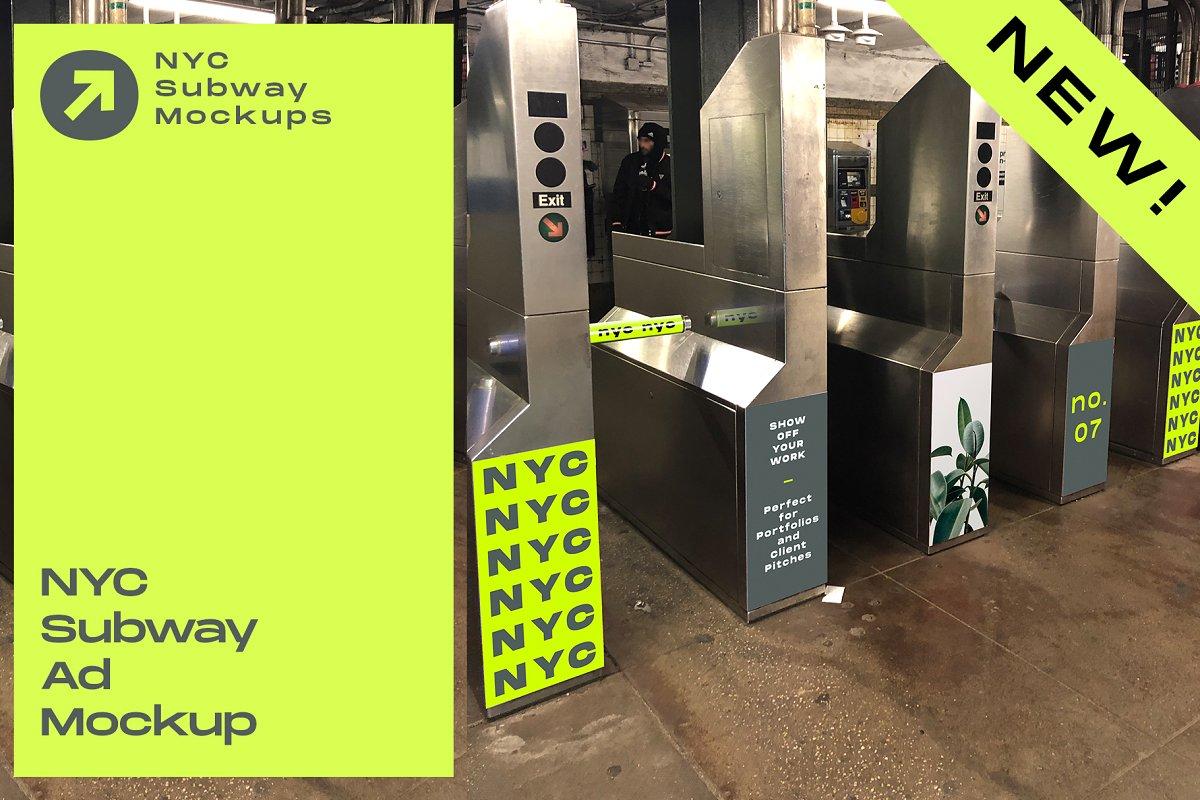 Subway Exit Ad Mockups