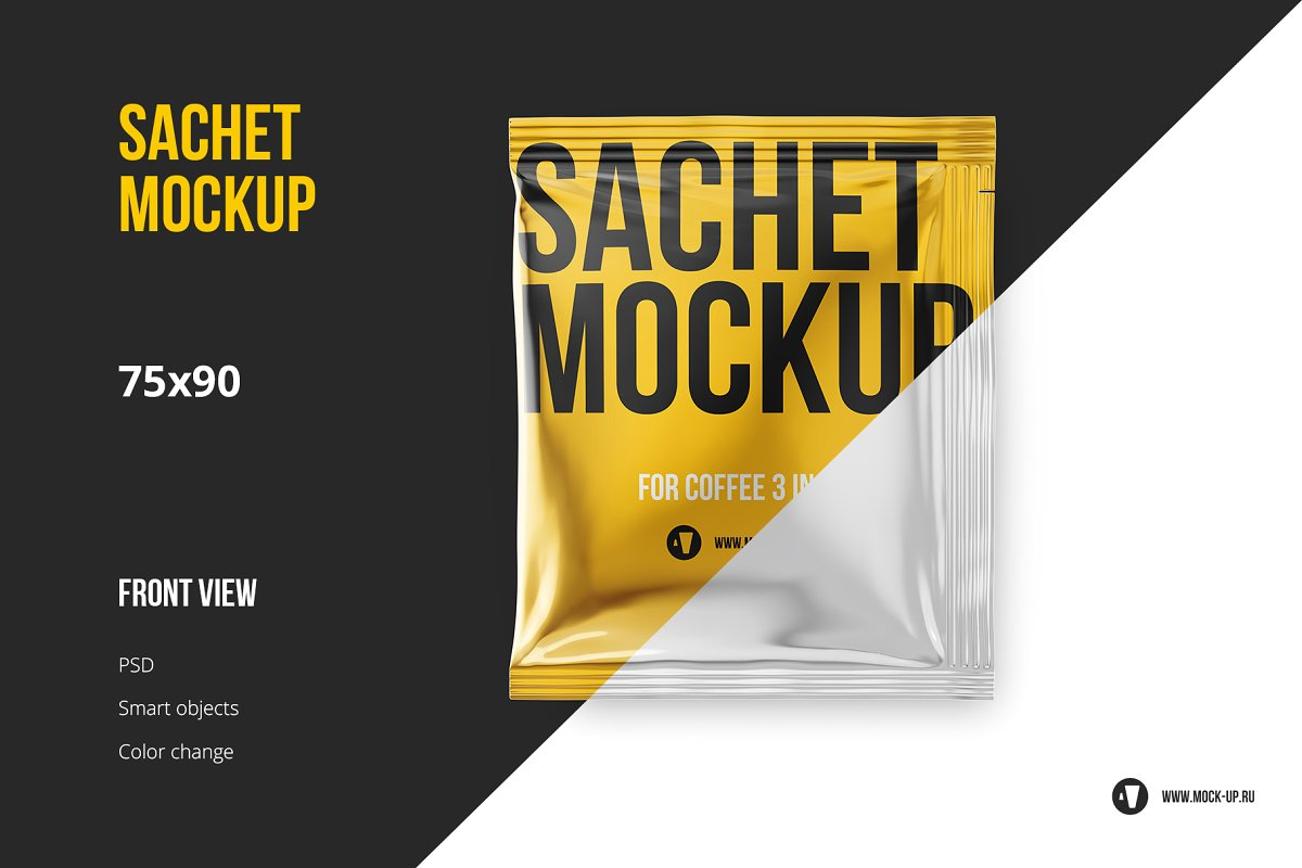 Wet Wipes Sachet Branding Mockups