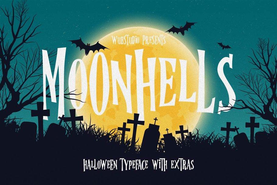 Halloween Party Typeface