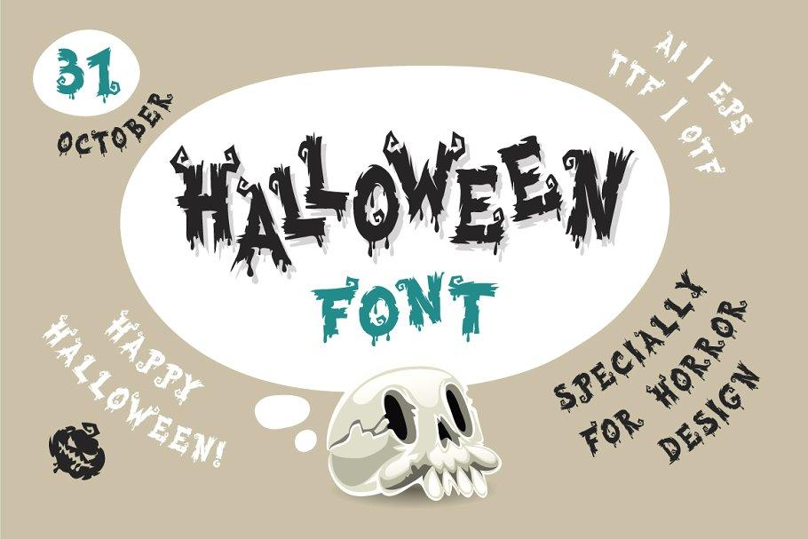 Scribbled Spooky Halloween Fonts