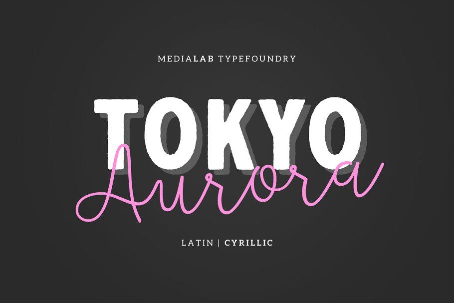 Cursive Tokyo Font for Branding
