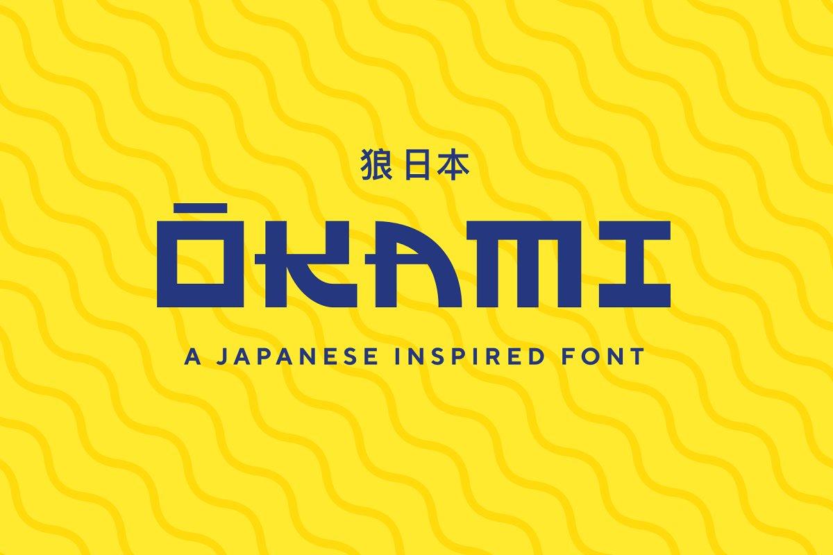 Minimalist Tokyo Fonts
