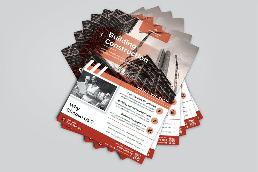 Ai and EPS Realtor Brochure