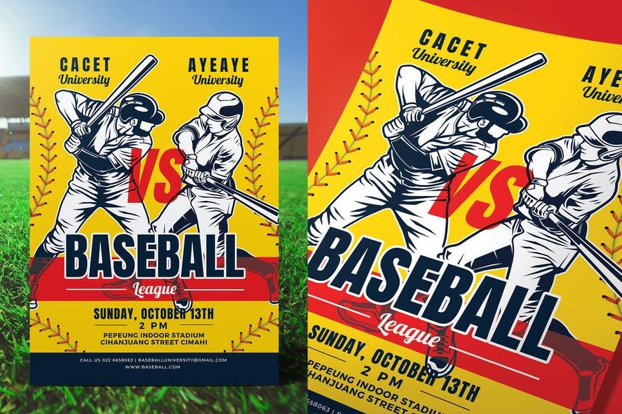 Baseball Game Night Flyer Template