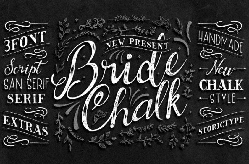 Chalk Style Wedding Invitation