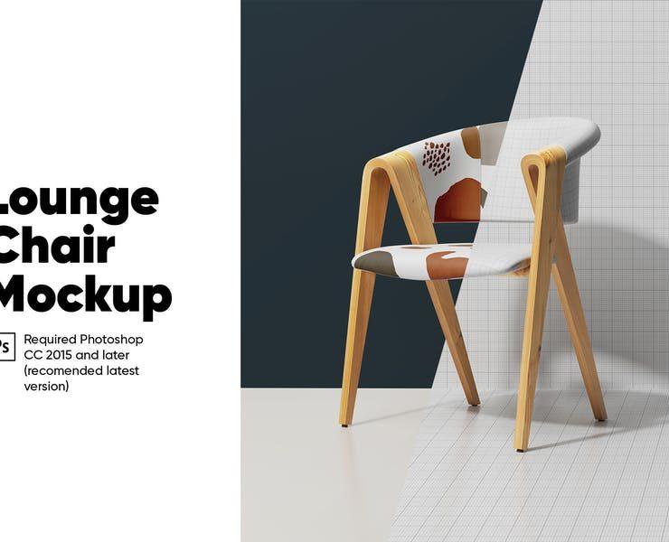 15+ Best Chair Mockup PSD for Design Presentation