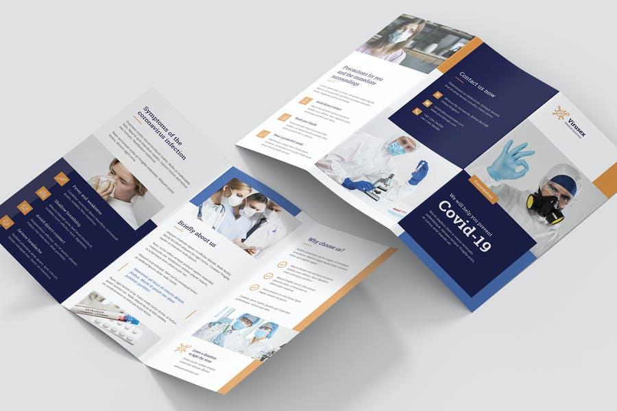 Medical Tri Fold Brochure Template