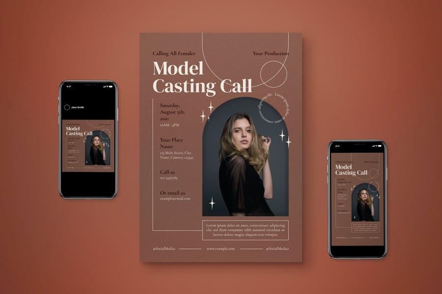 Model Casting Call Ad