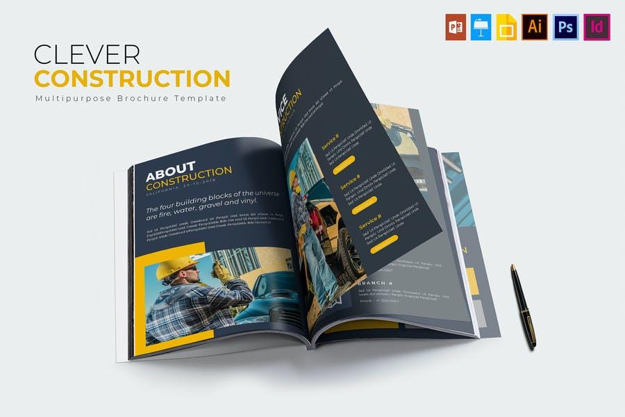 Multipurpose Brochure Templates
