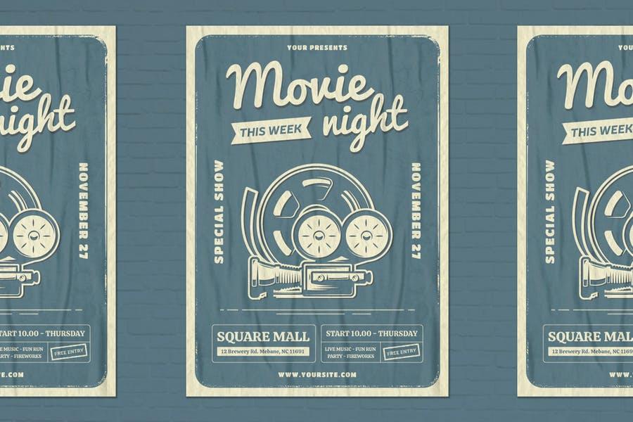Retro Movie Night Poster Templates