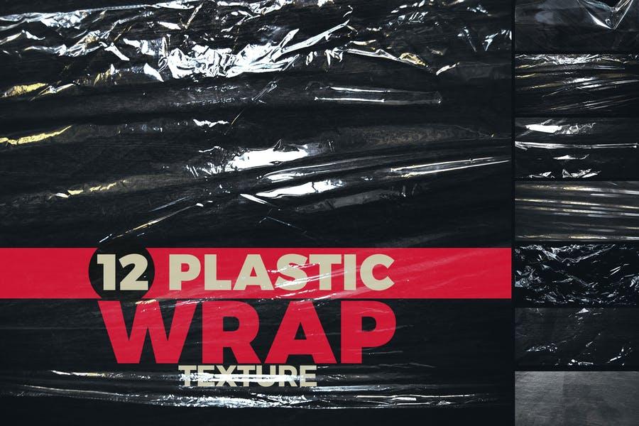12 Creative Plastic Patterns